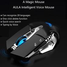 Intelligente Sprach Maus, Stimme In Text, AULA 2,4G Wireless Wiederaufladbare MÄUSE mit USB für Spiel Büro