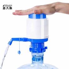 Ручной автоматический диспенсер для воды в бутылках водяной насос для воды кран для холодной и горячей воды WD16