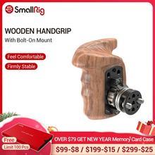 Petite poignée en bois poignée poignée à dégagement rapide côté droit avec Rosette Arri fixation à boulonner pour poignée de caméra universelle 2083