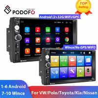 Podofo 2 Din Auto radio Multimedia Video Player 2 din 7 Wince/Android con il GPS Wifi Autoradio di trasporto per universale VW Toyota Hyundai