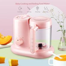 1100 мл мини-смешивающая машина для приготовления пищи, Детская многофункциональная умная машина для приготовления пищи для кухонного использования