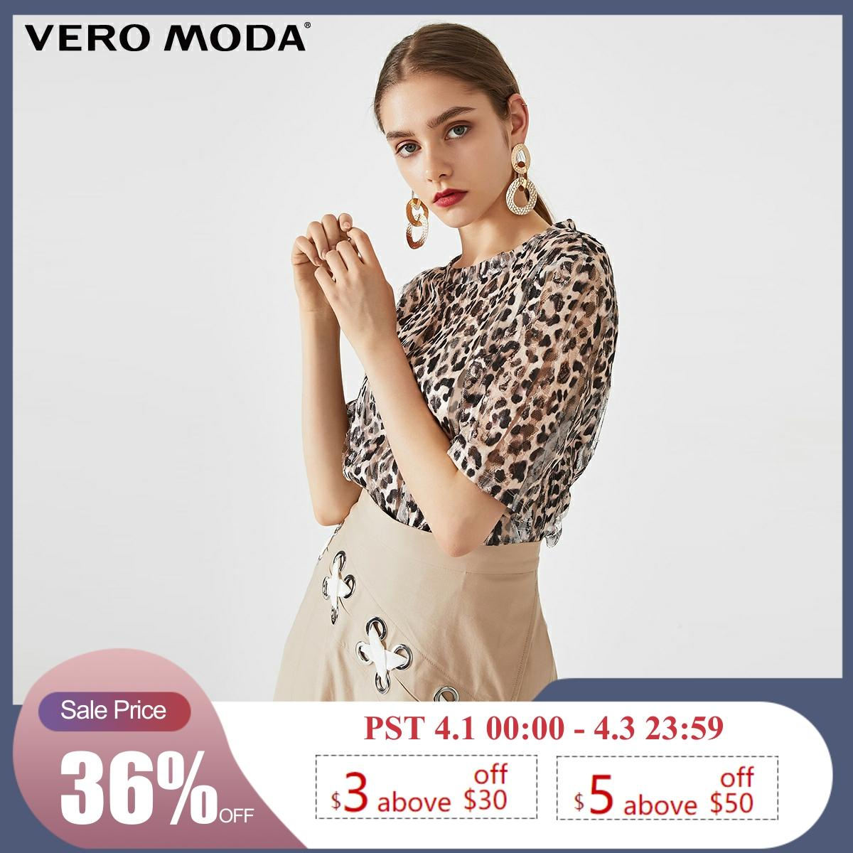 Vero Moda Women's Leopard Print Elbow Sleeves Two-piece Tops Blouse   3192T1549
