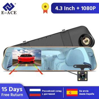 E-ACE voiture Dvr miroir tableau de bord caméra 4.3 pouces enregistreur vidéo FHD 1080P double lentille avec caméra de vue arrière enregistreur automatique DVRs Dashcam