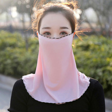 Veil Face-Mask Scarf Inner-Neck-Cover Cycling Uv-Proof Anti-Dust Outdoor Travel Hijab