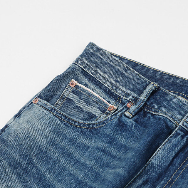 Ankle-length Jeans with bottom selvage