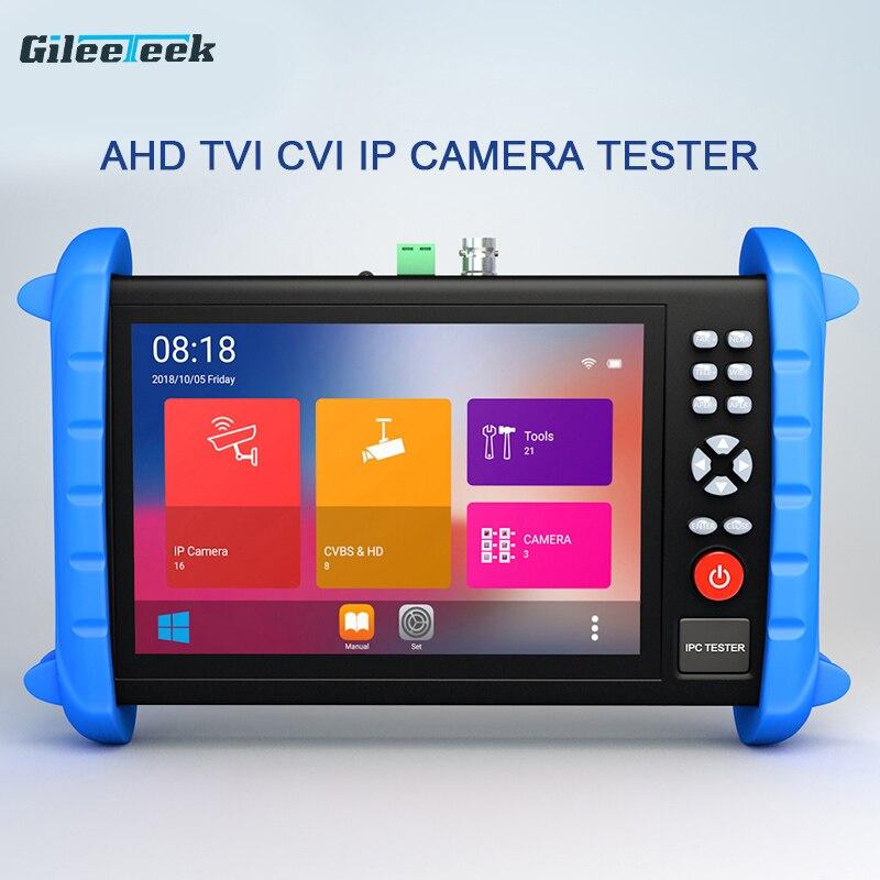 IPC XATC Newest Professional CCTV Tester Monitor 7 inch display IPC Tester H.265 4K IP 8MP TVI CVI AHD CVBS camera testing