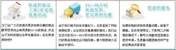 22jieshao