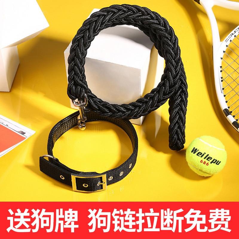 Dog Chain Dog Rope Dog Hand Holding Rope Medium-sized Dog Large Dog Golden Retriever Satsuma German Shepherd Dog Dog Supplies