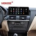 Автомобильный мультимедийный плеер, синий антибликовый экран 12,3 дюйма, Android 10,0, для системы BWM X3 F25 / X4 F26 CIC NBT