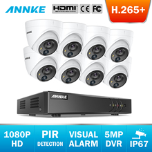 ANNKE 8CH FHD 2MP Video Security System 5MP Lite H.265+ DVR With 8X 1080P Outdoor Waterproof Dome Cameras PIR Detection CCTV Kit