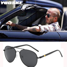 YOOSKE Aviation Spring Leg Alloy Polarized Sunglasses Men Cl