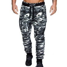 Mens Winter Warm Clothes Drawstring Camouflage Jogger Modish Athletic Pants Casual Gym Tactical Sweatpants Pleated Sport Trouser