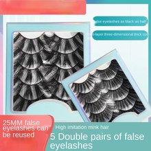 5D 25mm 5pairs Multipack 3D Mink Lashes False Eyelashes Handmade Wispy Fluffy Long Lashes Natural Eye Makeup Tools Eye Lashes
