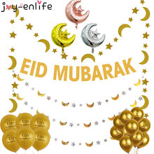 Joy-Enlife Eid Al Fitr Ballon Roze Sliver Geel Golden Moon Star Eid Mubarak Gelukkig Featival Metallic Party Bruiloft ballon