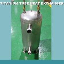 60 градусов C высокая температура 6HP титана витая трубка теплообменник с SUS304 корпус из нержавеющей стали