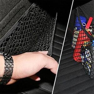 Image 5 - Car Trunk Box Storage Bag Net sticker For Hyundai Accessories IX35 Solaris Accent I30 Tucson Elantra Santa Fe Getz I20 Sonata I4