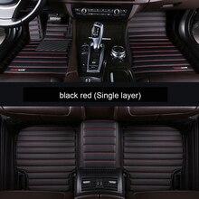 цена на Custom leather car floor mat For Honda accord Civic CRV City HRV CR-Z Vezel Crosstour element fit crosstour car accessories arpe