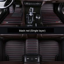 Кожаный напольный коврик для автомобиля, автомобильные аксессуары для BMW F10 F11 F15 F16 F20 F25 F30 F34 E60 E70 E90 1 3 4 5 7 GT X1 X3 X4 X5 X6 Z4
