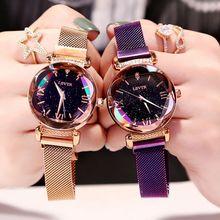 Women's Watches Luxury Magnet Clasp Wrist Watch Femme Watches Lady Quartz Wristwatches dropshipping цена 2017