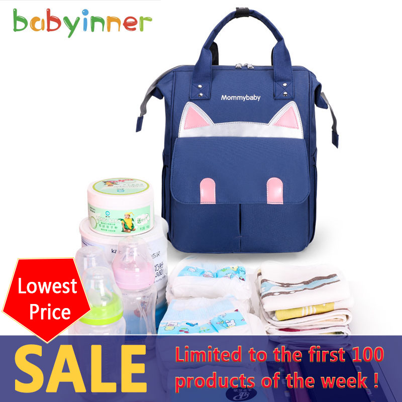 Baby Inner Diaper Backpack 40*23*24cm Nappy Bag Large Capacity Mummy Backpack Maternity Designer Nursing Bag For Baby Care