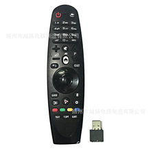 NEW Replacement AM-HR600 for LG remote control wit