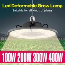 Lamp Growing-Light Sunlike Full-Spectrum Seedling-Plants 400w Led 200W Warm 100W White