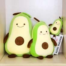 25 см авокадо плюшевая игрушка милая Длинная Подушка декоративная