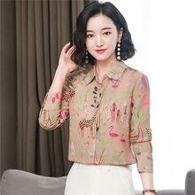 В Корейском стиле; Модные шелковые женские блузки из атласа