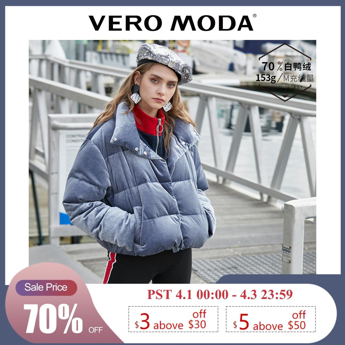 Vero Moda Women's Glossy Fabric Short Down Jacket | 319423519