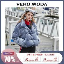 Vero Moda Women's Glossy fabric Short Down Jacket | 31942351