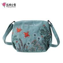 Flower Princess Women Crossbody Bag Summer Canvas Embroidery Girls Shoulder Bags Female Casual Handbags Small Purse Fashion Bag