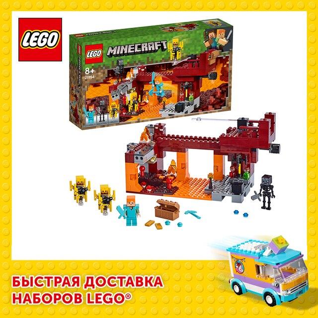 Конструктор LEGO Minecraft Мост Ифрита 1