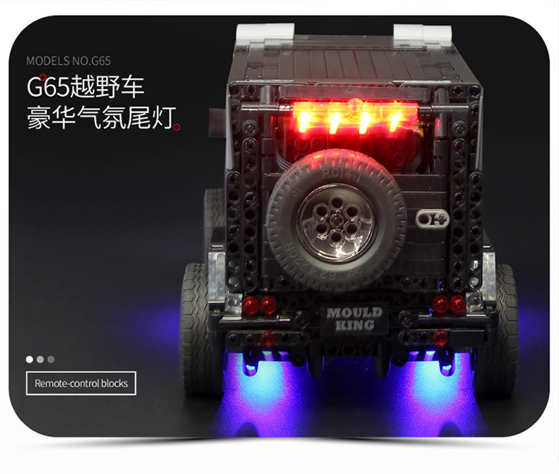 MOULD KING MOC 20100 Compatible 13070 Technic  Benz SUV G500 AWD Wagon Offroad Vehicle Building Block 14