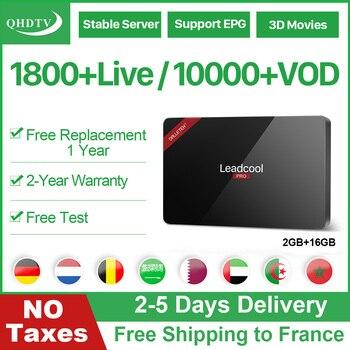 QHDTV IPTV Subscription Arabic Algeria Leadcool Pro Android 8.1 RK3229 IPTV Dutch Belgium Germany Morocco Tunisia QHDTV IP TV