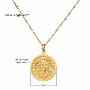 Image 5 - Vintage Gold Color Bijoux Men Muslim Islam Pendants Arab Allah Middle East Necklaces& Bible Verse Prayer Coin Jewelry
