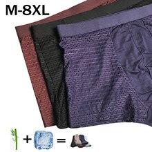 Boxer Pantie pour hommes, en Fiber de bambou, sous-vêtement grande taille XXXXL, short grande taille, dessous respirants, taille 5XL 6XL 7XL, 8XL, 4 pièces/lot