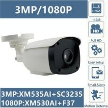 3MP 2MP IP 총알 카메라 6 어레이 led IRC XM535AI + SC3235 2304*1296 1080P IRC ONVIF CMS XMEYE RTSP 모션 감지 P2P 클라우드