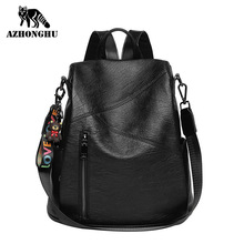 Backpack Women New Wave Anti-Theft Travel Bag Korean Version Of The Wild Fashion Large Capacity Soft Leather Women's Backpack