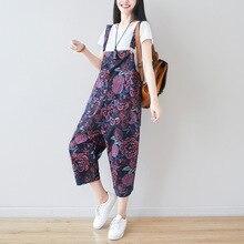 #0355 Cotton Linen Jumpsuits Women Adjustable Strap Full Floral Printed Jumpsuits Loose Oversized Vintage Overalls For Women