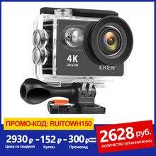 Eken H9R H9 Actie Camera Ultra Hd 4K 30fps Wifi 2.0-Inch 170D Onderwater Waterdichte Helm Video-opname camera 'S Sport Cam