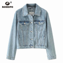 ROHOPO Women Denim Jacket Top Pocket Water Washed Sky Blue Ladies Autumn Jeans Outwear #121