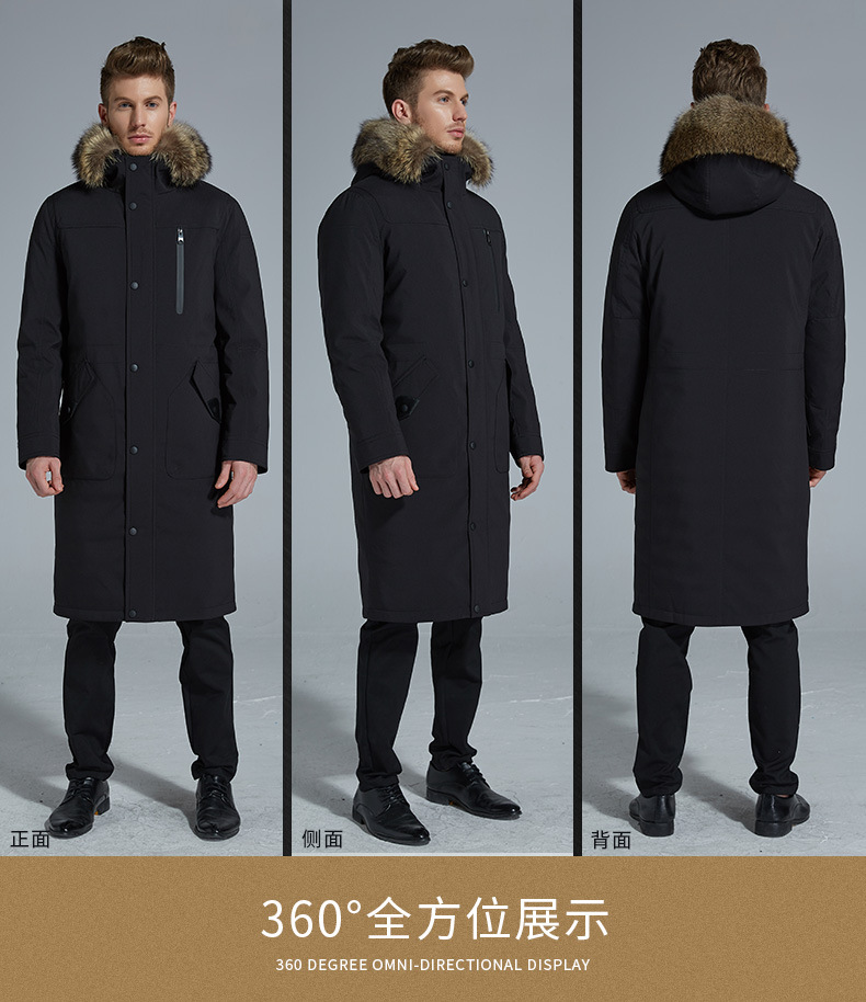 Down Jacket Men's 2019 Winter New Style Leather Fur Coat Long over-the-Knee Men Popular Brand Thick Korean-style Parka Coat