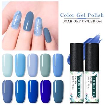 Esmalte de uñas de Gel de cuatro lirios, 5 ml, serie Azul, semipermanente, UV/LED, esmalte de Gel para uñas, 6 colores