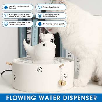 Electric Automatic Cat Water Fountain Pet Drinking Dispenser Ceramic Dog Drinking Fountain Dog Cat Feeder Drinking Bowl Filter фото