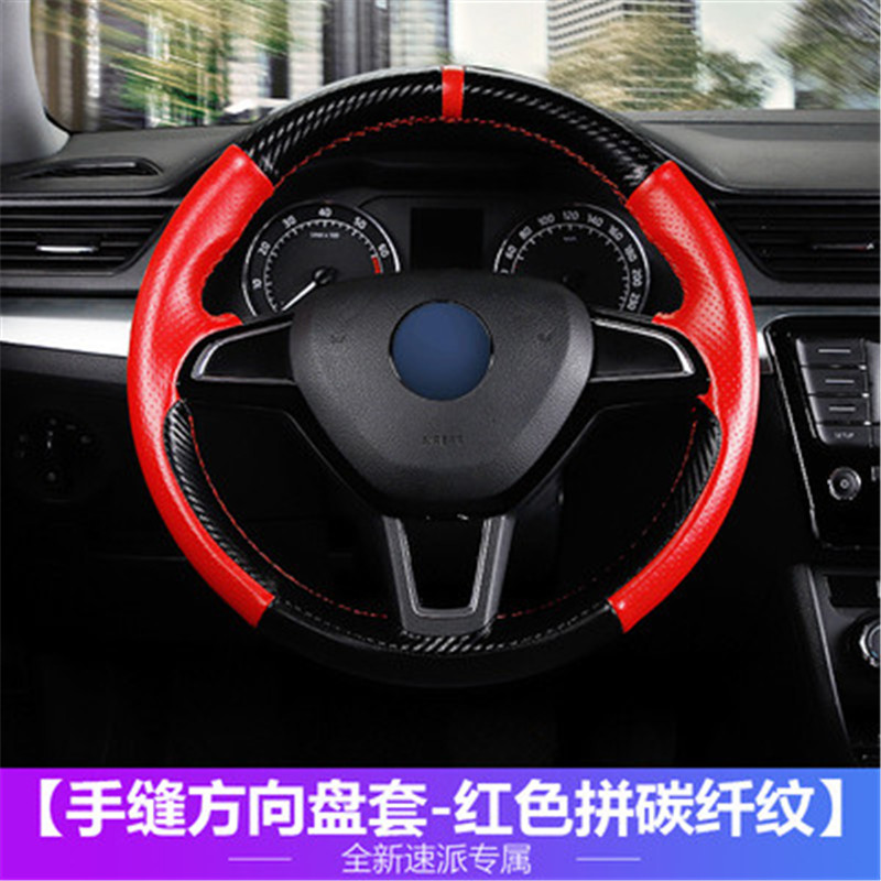 Car hand sewn leather steering wheel cover decoration For Skoda Superb Octavia Kodiaq KAROQ Car Styling|Chromium Styling| |  - title=