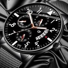 Relogio Masculino Men's Watches Luminous Casual Calendar