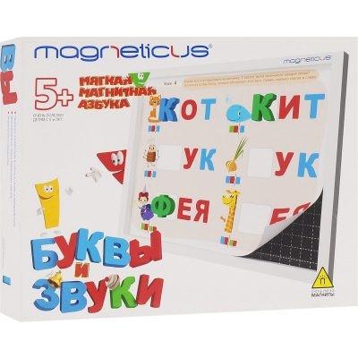Toys & Hobbies Stuffed Animals & Plush Stuffed & Plush Animals Magneticus 410576