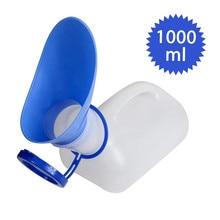 Унисекс пластиковая утка для мочи недержание бутылки подходит для пожилых и детей мочи устройство Воронка Женский Путешествия Туалет кемпинг