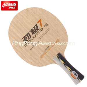 Image 2 - DHS POWER G 7 / PG 7 (Ship without Box) DHS PG7 RACKET Table Tennis Blade Original DHS Ping Pong Bat / Paddle