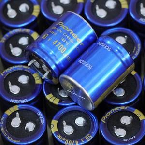 Image 1 - 2 個 CHEMI CON パイオニア 50V4700UF 25 × 35 ミリメートル NCC フィルタ電解コンデンサ日本 4700UF 50 200V オーディオアンプ 4700 uF/50 v